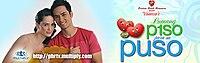 Precious Hearts Romances Presents:   Lumang Piso Para sa Puso