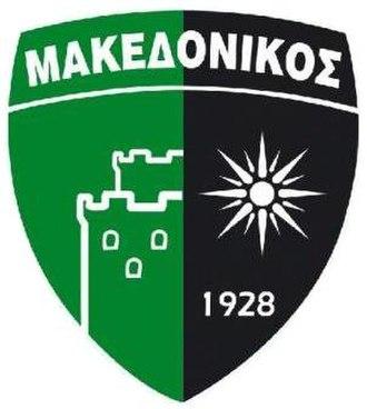 Makedonikos F.C. - Image: Makedonikos