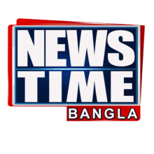 News Time new logo.png
