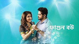 <i>Phagun Bou</i> Indian television series