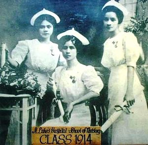 St. Luke's College of Nursing, Trinity University of Asia - Image: SLH Ngradl