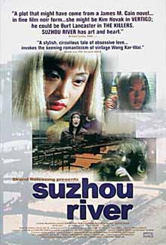 Suzhou River (film) - Image: SUZHOU RIVER POSTER