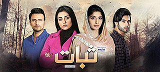 <i>Sabaat</i> Pakistani television series by Momina Duraid