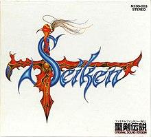 Music of the Mana series - Wikipedia