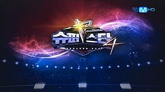 Superstar K - Superstar K title card (2012–present)