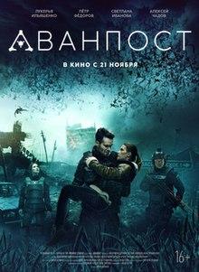 The Blackout 2019 Film Wikipedia