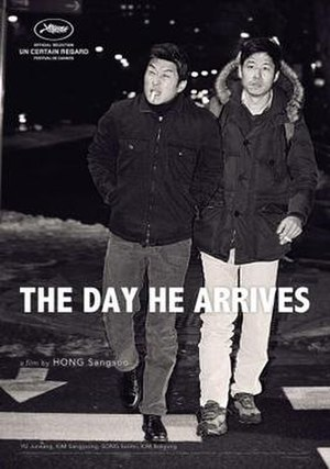 The Day He Arrives - Image: The Day He Arrives