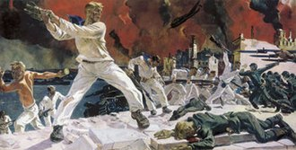 "Naval Infantry (Russia) - Alexander Deyneka, ""The Defense of Sevastopol"", 1942"