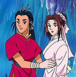The Legend of Condor Hero - Wikipedia