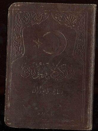 Turkish passport - Image: Turkish Regular Passport 1927 cover