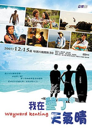 Wayward Kenting - official poster