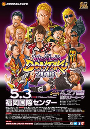 Wrestling Dontaku 2016 - Promotional poster for the event, featuring caricatures of several NJPW wrestlers