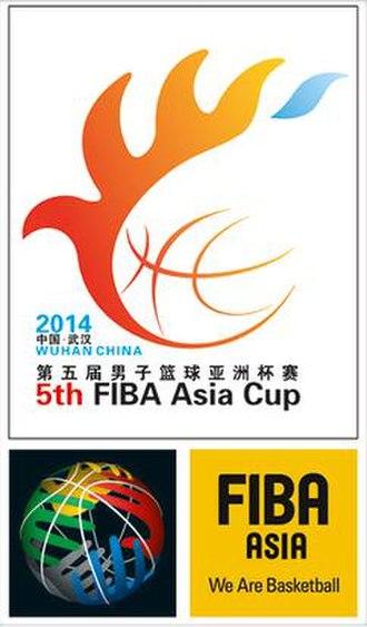 2014 FIBA Asia Cup - Image: 2014 FIBA Asia Cup Logo