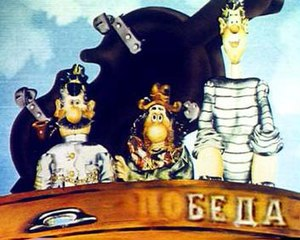 Adventures of Captain Wrongel - From left to right: Captain Vrungel, Fuchs, Lom onboard (Po)beda