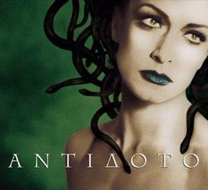 Antidoto - Image: Antidoto greekvissi 1998