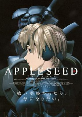 Appleseed (2004 film) - Theatrical release poster