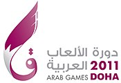 Arab Games 2011-logo.jpg