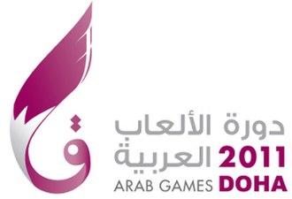 2011 Pan Arab Games - Image: Arab Games 2011 logo