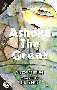 Ashoka The Great http://en.wikipedia.org/wiki/Ashoka_the_Great_(Book)