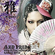 Azn Pride This Iz The Japanese Kabuki Rock Wikipedia