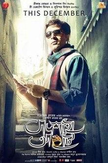 Badshahi angti poster.jpg