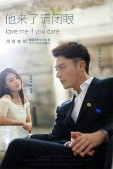 Love Me If You Dare (TV series) - Wikipedia