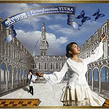 Circus (FictionJunction Yuuka album).jpg