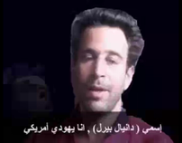Daniel Pearl stating his identity in the video...