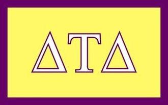 Delta Tau Delta - Image: Delta Tau Delta flag