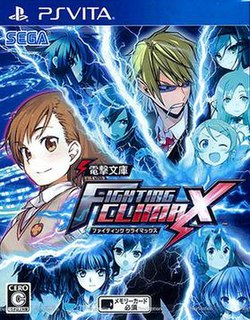 Dengeki bunko fighting climax wikipedia the free encyclopedia