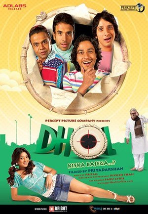 Dhol (film) - Theatrical release poster