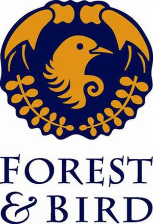 Royal Forest and Bird Protection Society of New Zealand - The Forest and Bird logo that was in use until November 2009.