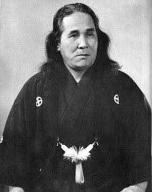 Gōgen Yamaguchi - Historical photo of Gōgen Yamaguchi