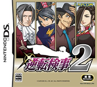 Ace Attorney Investigations 2 - Cover art, featuring (left to right) Edgeworth, Kay, Shigaraki, and Mikagami