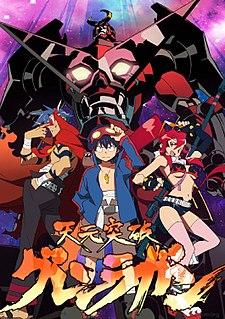 <i>Gurren Lagann</i> Japanese anime television series