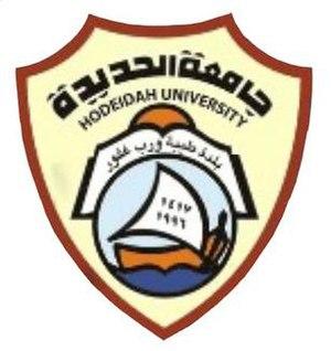 Hodeida University Logo.jpg