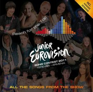 Junior Eurovision Song Contest 2011 - Image: JESC 2011 album cover