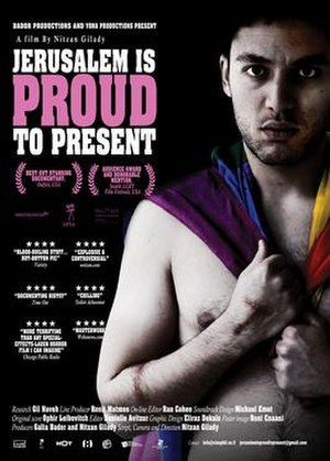 Jerusalem Is Proud to Present - Theatrical release poster