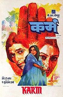<i>Karm</i> 1977 Indian film