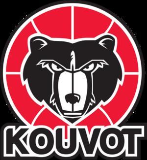 Kouvot - Image: Kouvot logo 2016