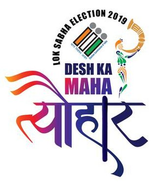 2019 Indian general election - Official logo
