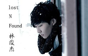 Lost N Found (JJ Lin album) - Image: Lost N Found Cover