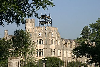Oglethorpe University - The carillon bells atop Oglethorpe's Lupton Hall