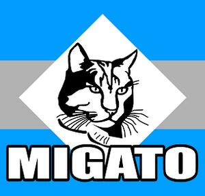 MIGATO - Image: MIGATO (logo)