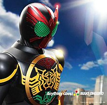 The cover of the standard CD release featuring Kamen Rider OOO Tatoba Combo