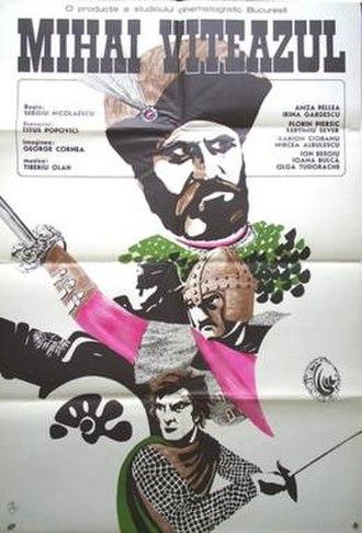 Michael the Brave (film) - Image: Mihai Viteazul 1970