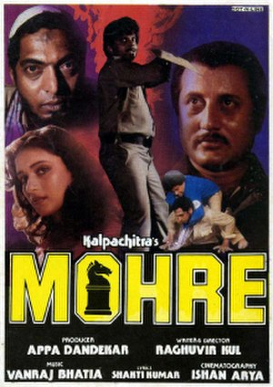 Mohre - DVD cover