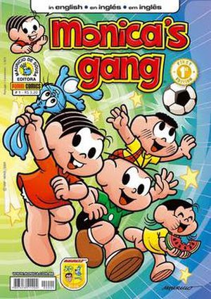 Monica's Gang - Cover of the first issue of Monica's Gang in English by Panini