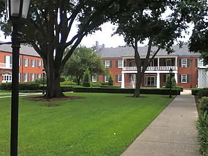 New Orleans Baptist Theological Seminary - NOBTS courtyard