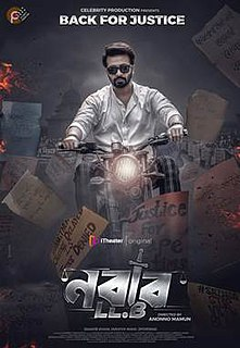 <i>Nabab LLB</i> Upcoming Bangladeshi movie by Ananya Mamun